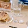 HARIO直営のHARIO Cafe