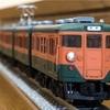 今さらのBトレ 1971年8月の113系京阪神快速電車③
