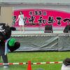 報告:第33回 美幌観光 和牛まつり