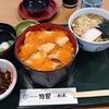 はらこ飯を食べるぞツーリング in 山元町「田園」