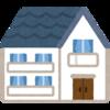 「家」を購入する際に、リセールバリューと資産価値で判断するべきか。