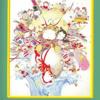 川中島異聞録のゲームと攻略本 プレミアソフトランキング