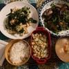 小松菜とニラと油揚げの中華風煮浸し