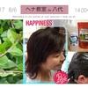 8/6 国産(沖縄)ヘナ教室 in 八代 のご案内