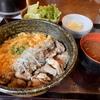 【食べログ3.5以上】中央区日本橋箱崎町でデリバリー可能な飲食店7選