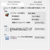 WindowsServer2019 Windows Defenderファイアウォールのログを有効、取得する