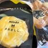 【36w6d】チーズタルド