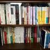 「人んちの本棚が見たい」その⑥