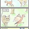 『ほら、ここにも猫』・第67話 「鳥類誕生」