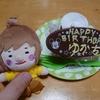 ゆかち、お誕生日おめでとう!!