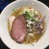 453. 冷やし塩そば@麺処 晴(入谷):食べ損ねていた夏限定の一杯!煮干しの旨味がたまらない冷製麺!