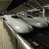 神戸市への旅を手配