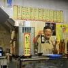 【京都】デイリーポータルZで取材した居酒屋本屋「遠藤書店」こぼれ話