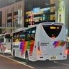 新宿-松本線5939便2号車(アルピコ交通東京) 2TG-MS06GP