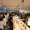 来場者200名超え!スタートトゥデイ研究所 福岡のオープニングパーティーを実施しました。