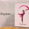 REPETTO  秋冬のNEW COLOR ♡