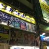 【遊戯王】日本橋のカードショップはおすすめ!?元カード店員が徹底評価します!!