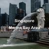 シンガポールの代表的なスポット、Marina Bay Area(マリーナ・ベイ・エリア)に行ってみた!