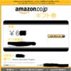 「Amazon Associates Program様からAmazonギフト券をお贈りします」と、ブログのアフィリエイトって儲からない?ということ