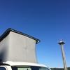 大阪廻りで奈良へプチ旅行 ー車中泊の旅 '19.9/14-15 ー