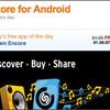 """巨大ショッピングサイトがandroidアプリストアをリリース!""""Amazon.com: Appstore for Android"""""""