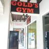 〔米〕ゴールドジム経営破綻 店舗閉鎖【新型コロナ武漢ウイルス】※日本は大丈夫の模様