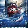 サメ映画「ディノシャーク」評価が低い!CGやばい!あらすじ、感想、ネタバレあり。