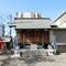 中村天祖神社(大田区/本羽田)の御朱印と見どころ