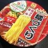 麺類大好き42 マルちゃん麺づくり醤油×ホテイやきとり塩味