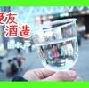 """水戸で見つけた""""愛友""""のお酒(((o(*゚▽゚*)o)))✨"""