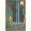 歌川広重 「王子不動の滝」 人間を喰う「神」