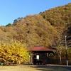 20171112-13 深城ダム【ドライブ野宿】【温泉】
