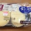実録!糖質制限のお昼ご飯!ローソンのローカーボシリーズ:ブランのチーズ蒸しケーキ♡