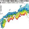 2020.7.14 豪雨災害