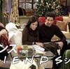 「フレンズ」シーズン9全24話の英語の重要フレーズを解説!<英語学習>