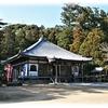 補陀洛(ふだらく)山寺、熊野三所大神社