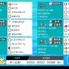 【ポケモン剣盾シングル S16最終8位】漢確定カバザシサンダー