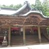 弘法大師ゆかりの箸蔵寺の御本尊は金毘羅大権現です