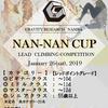 NAN-NAN CUP 2019