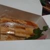 菊乃井のお惣菜