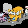 交通事故が多発する理由