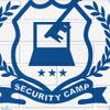 セキュリティキャンプ2017の応募用紙晒し
