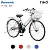 ◆◆◆◆継続◆◆◆◆ 修理か買い換えか。アシスト自転車の話。
