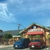 コメダ珈琲店 福岡東那珂店|博多区 エリア 日記