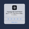 Unityでアプリ内レビューを実装してみた【UnityEngine.iOS.Device.RequestStoreReview】