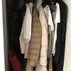 断捨離初心者におすすめな服の片づけ。3か月の体験で納得した理由。