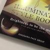 イルミネーションカタログ【ILLUMINATION STYLE BOOK Vol.15】