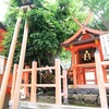 【週末奈良旅】朱塗の社殿に金色の釣灯篭が映える奈良の世界遺産『春日大社』(その六)