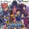 #155 『追求 ~魔法をかけて』(北川保昌/レイトン教授VS逆転裁判/3DS)