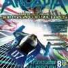 アルカディア 39 : アルカディア Vol.39 ( 2003 年 8 月号 )